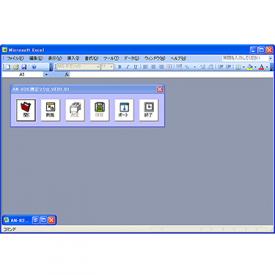 データ管理ソフトウェア データロガー AN-820測定マクロ