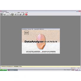 データ管理ソフトウェア データ アナライザ