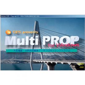データ管理ソフトウェア Multi PROP