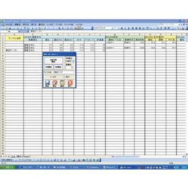 データ管理ソフトウェア データロガー NDL-02/-03