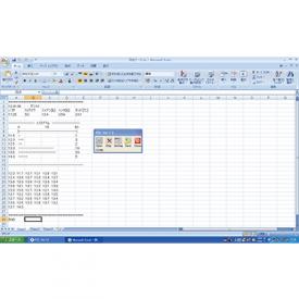 データ管理ソフトウェア データロガー PDL-01